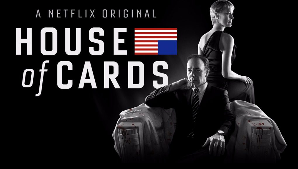 House of Cards, Narcissism