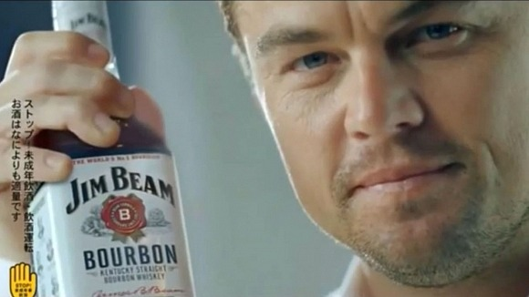 Leonardo DiCaprio does Asian Jim Beam Ad