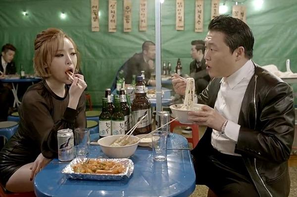 Psy Video: Gentleman