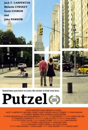 Putzel Poster