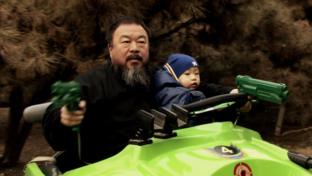 "A still from ""Ai Weiwei: The Fake Case"""