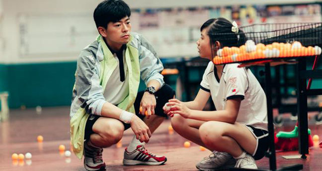 """A still from """"Ping Pong Coach"""""""